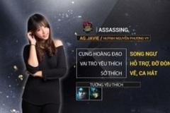 Gặp Meichan – nữ game thủ Liên Minh Huyền Thoại xinh đẹp đầy cá tính đến từ The Queen Team