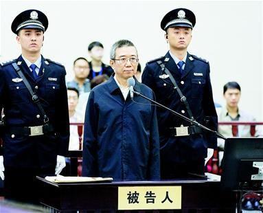 Trung Quốc kết án tù hai cựu ủy viên trung ương