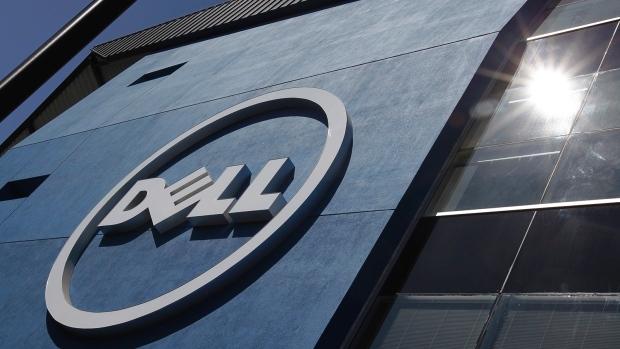 Dell hoàn tất thương vụ kỷ lục với giá trị 67 tỷ USD