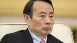 Cựu lãnh đạo dầu khí TQ bị 16 năm tù
