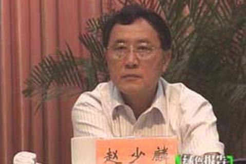 Trung Quốc, tham nhũng, chiến dịch, Tập Cận Bình