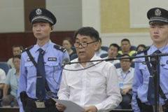 """Thêm hai quan chức """"tâm phúc"""" của Chu Vĩnh Khang nhận án tù"""