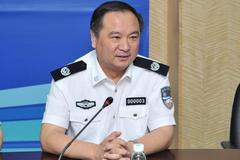 Cựu thứ trưởng công an TQ hầu tòa