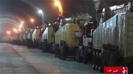 Iran tiết lộ sốc về căn cứ tên lửa bí mật