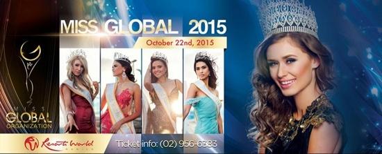 Siêu mẫu Hà Anh sẽ là giám khảo Miss Global 2015
