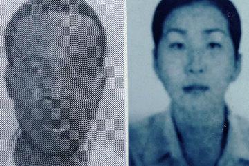 Nhóm đàn ông ngoại chuyên lừa tình - tiền phụ nữ Việt