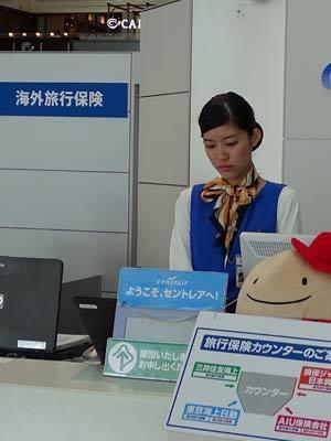 Sân bay Nhật gây sốc cho khách Việt