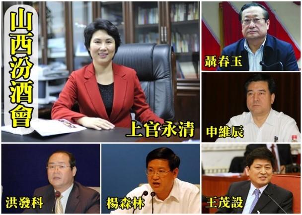 tham nhũng, Trung Quốc, quan bà, hội rượu, quan thương cấu kết
