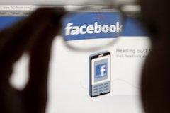 Chặn tin nhắn rác trên Facebook bằng cách nào?