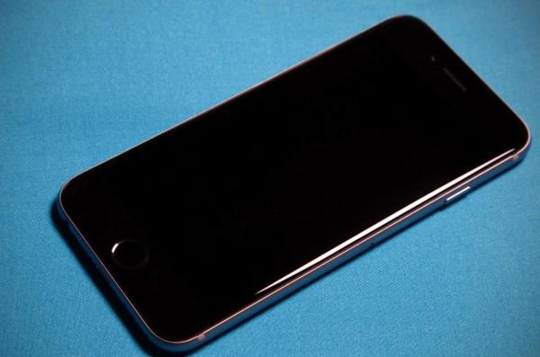 """Apple: iPhone mới sẽ """"bất khả xâm phạm"""""""