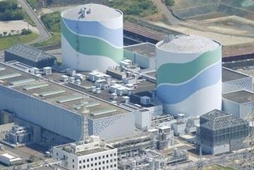 Lò phản ứng Sendai 2 đã khởi động phát điện