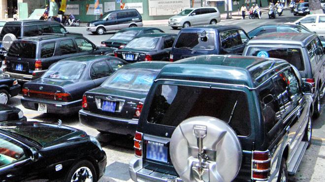 Chi phí, xe công, ô tô, cán bộ, nhà nước, mua xe, Chi-phí, xe-công, ô-tô, cán-bộ, nhà-nước, mua-xe,