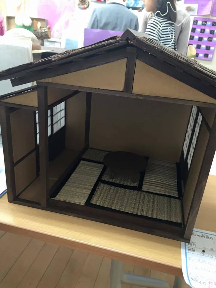 học sinh tiểu học Nhật Bản, triển lãm