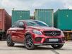 Mercedes-Benz GLE Coupé- đậm chất thể thao, đầy tính mỹ thuật