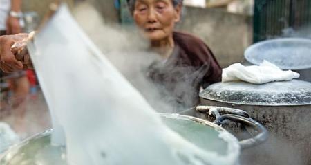 Đặc sản bánh gật gù ở Tiên Yên, Quảng Ninh