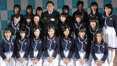 Học sinh Nhật Bản học gì trong môn Lịch sử?