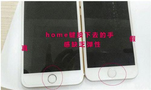 iPhone 6, hàng giả, phân biệt, hàng thật, 10 mẹo, thủ thuật