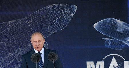 Ba kỳ tổng thống: Khát vọng chưa thành của Putin