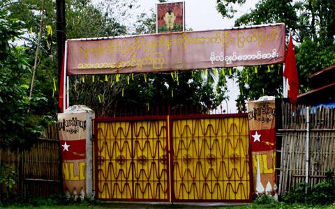 Những cột mốc trong cuộc đời Aung San Suu Kyi