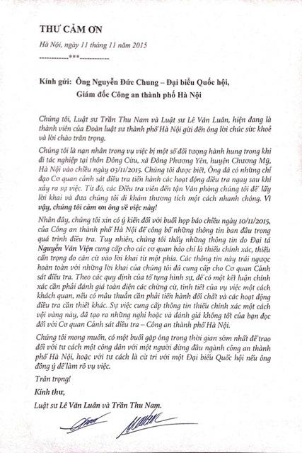 luật sư, luat su, Tran Dinh Trien, Trần Đình Triển, Công an Hà Nội, Cong an Ha Noi, Do Dang Du, Tran Vu Hai, Nguyen Duc Chung, Nguyễn Đức Chung