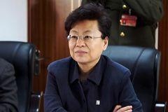 Phó bí thư thành ủy Bắc Kinh bị điều tra