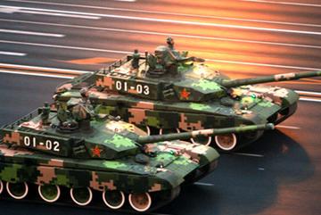 Vũ khí Trung Quốc 'tự chế' có thực sự uy lực?