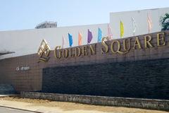 Golden Square: 'Biểu tượng' hoang tàn giữa lòng Đà Nẵng