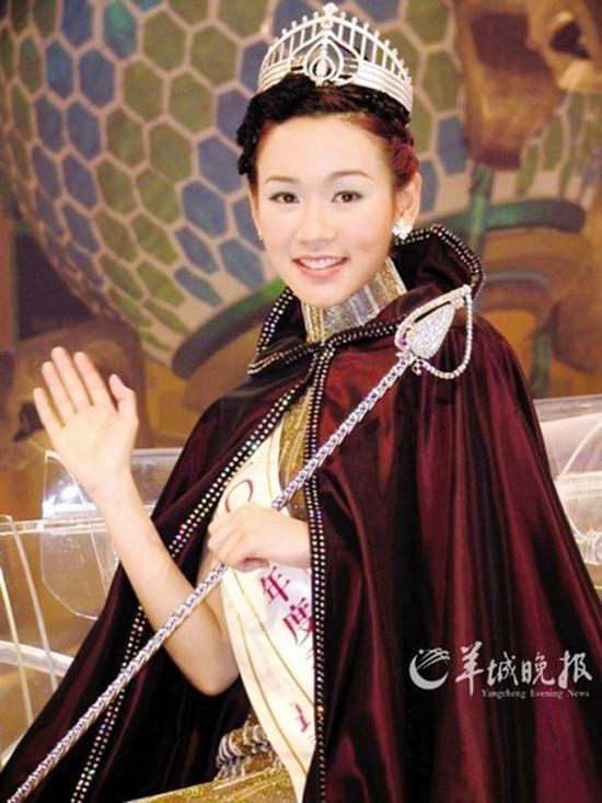 Cuộc sống khốn khổ của Hoa hậu 'Hồ ly tinh' không chồng mà chửa