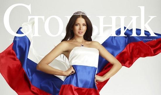 hoa hậu, Hoa hậu Thế Giới, chiều cao, Hoa hậu Hoàn Vũ, á hậu, Vietnamnet