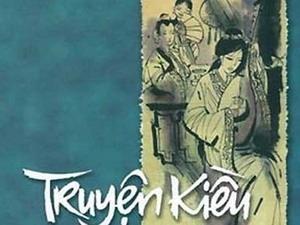 Nhiều hoạt động kỷ niệm 250 năm ngày sinh Nguyễn Du