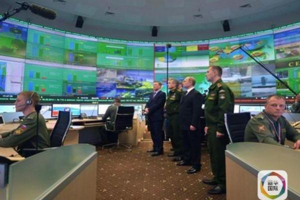 """Bên trong """"phòng chiến tranh"""" hàng tỷ đô của Nga"""