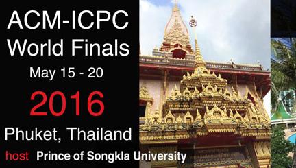 Tuyển chọn đội thi vào Chung kết Lập trình SV toàn cầu 2016