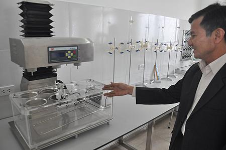 Cơ ngơi 65 tỉ đồng dạy y dược của Trường Kinh doanh Công nghệ
