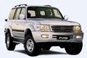 Ngành công nghiệp ô tô Trung Quốc nhái xe 'xịn' ngày một tinh vi