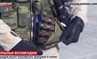 Xem vũ khí tự vệ của phi công Nga ở Syria