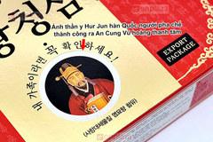 'An cung Hàn Quốc' công dụng đến đâu?
