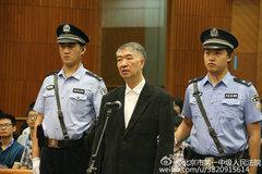 Nhiều quan chức đầu tỉnh TQ nhận hối lộ hàng chục tỷ
