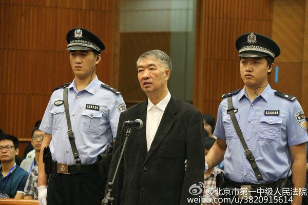 tham nhũng, quan tham, Trung Quốc, quan chức, đầu tỉnh, xét xử, xử lý, phán quyết, tòa án, vành móng ngựa, hầu tòa, tù tội