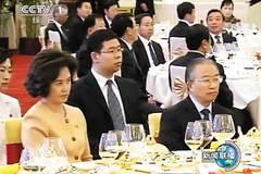 Rộ tin mẹ kế của Kim Jong Un bị thanh trừng