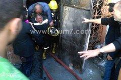 Tấn công giữa Cairo, 16 người thiệt mạng