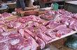 Công ty dược tuồn 200kg chất tạo nạc cho chăn nuôi