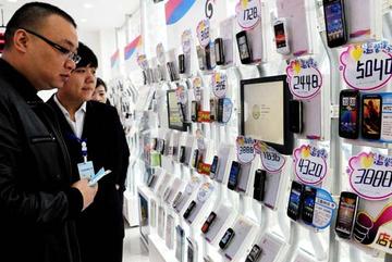 Thị trường smartphone nguội lạnh