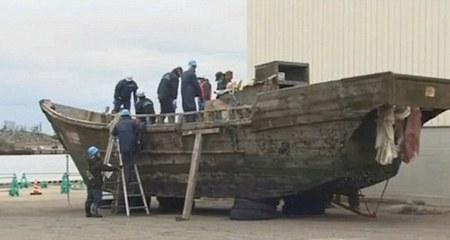Thế giới 24h: Thêm 'tàu ma' dạt vào Nhật Bản
