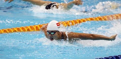 Ánh Viên phá kỷ lục SEA Games cự ly 200m bơi tự do