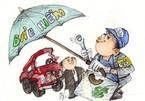 Lừa đảo, trục lợi bảo hiểm 850 tỷ