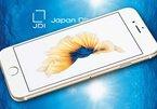 iPhone sẽ được trang bị màn hình OLED công nghệ cao
