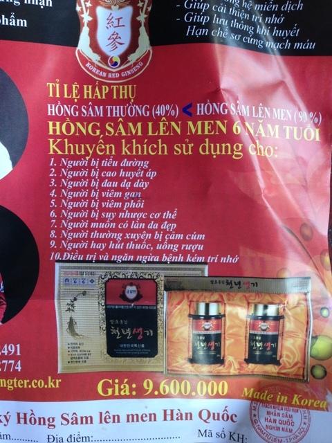 nhân sâm ngàn năm, hồng sâm Hàn Quốc, bán hàng trả góp, tiếp thị, Ứng Hòa