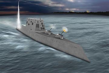Xem siêu tàu khu trục của Mỹ lần đầu rẽ nước