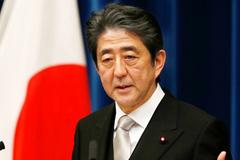 Thủ tướng Nhật được vinh danh