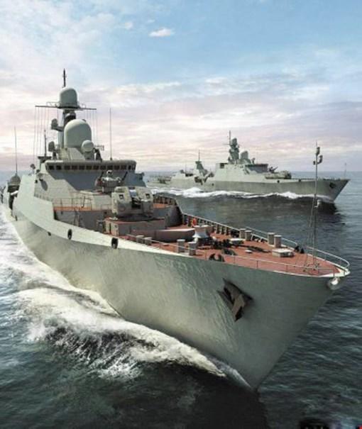 chiến hạm Gepard, hải quân Việt Nam
